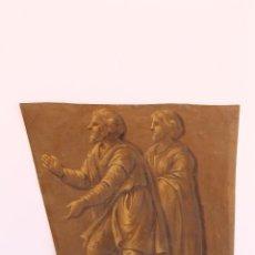 Arte: FRAGMENTO DE PINTURA AL TEMPLE 1 SOBRE PAPEL SIGLOS XIV-XV. Lote 204542030