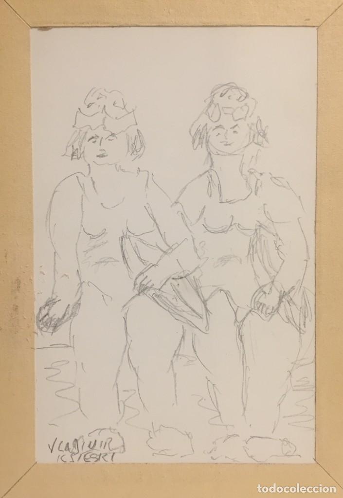BAÑISTAS DIBUJO EN LAPIZ (Arte - Pintura Directa del Autor)