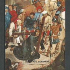 "Arte: UMM AL QIWAIN.. PINTURA DE HANS MEMLING ""LA PASIÓN DE CRISTO"" DETALLE. H. B. USADA. Lote 208184732"