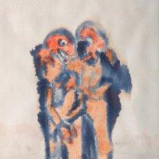 Arte: CUADRO DEL CONOCIDO ARTISTAS MARROQUÍ MOHAMED DRISI. Lote 212390535