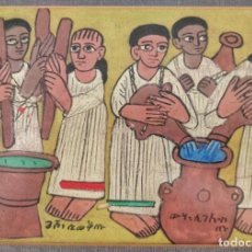 Arte: PINTURA ORIGINAL AFRICANA EN GOUACHE ETIOPÍA, ENMARCADA - 1940'S, MUY RARA. Lote 213198582