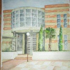 Arte: GRAN Y ANTIGUA ACUARELA EDIFICIO DE PROVINCIA EN ALIACNTE AUTOR DESCONOCIDO. Lote 214442335