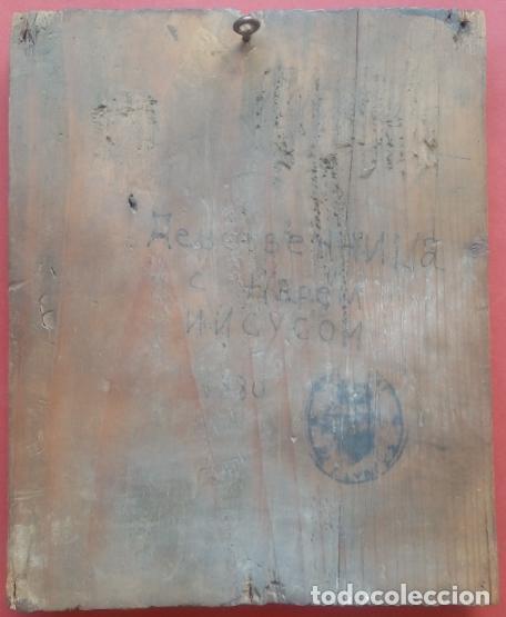 Arte: ÓLEO SOBRE TABLA, ENMARCADO EN PLATA LABRADA CONTRACTADA. ICONO RUSO XVIII. DIM.- 18.5X15 CMS. - Foto 12 - 214507918