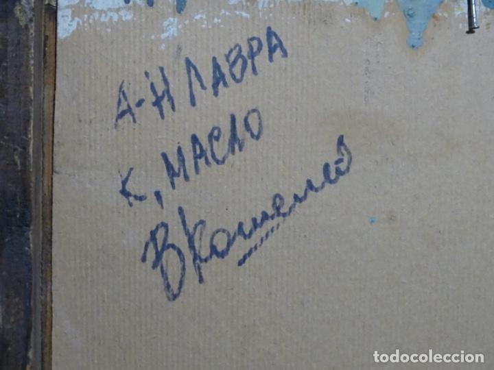 Arte: Excelente óleo sobre cartón de firma ilegible.maestro. - Foto 13 - 217491852