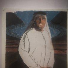 Arte: RETRATO DE ARABE, OLEO SOBRE LIENZO, 24X24CM. PROCEDENTE DE EXPOSICIÓN.. Lote 217541655