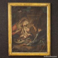 Arte: PINTURA RELIGIOSA ITALIANA ANTIGUA SAGRADA FAMILIA DEL SIGLO XVIII. Lote 218557133