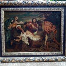 Arte: PINTURA AL OLEO SOBRE TELA , ANONIMO, POSIBLE SIGLO XVII /XVIII. Lote 222307611