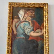 Arte: ÓLEO SOBRE LIENZO PEGADO A TABLA ESCUELA VALENCIANA SEGUNDA MITAD DEL SIGLO XVIII.. Lote 224152870