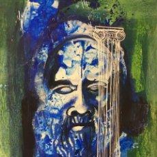 Arte: TÉCNICA MIXTA ORIGINAL DE CIRO ODUBER, ÓLEO SOBRE CARTÓN Y NEGATIVO,42X32. Lote 227048265