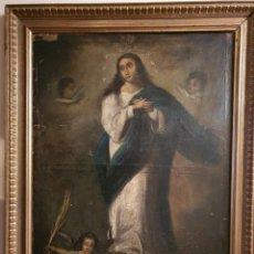 Arte: INMACULADA. OLEO SOBRE LIENZO. ESCUELA CUZQUEÑA. SIGLO XVIII.. Lote 229479390