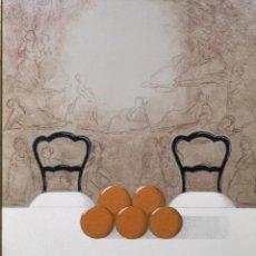 Arte: ELENA GAGO (A CORUÑA 1940 - 2011). INTERIOR. TÉCNICA MIXTA SOBRE TABLA.. Lote 229671500
