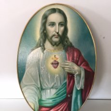 Arte: ÓLEO SOBRE TABLA RELIGIOSO. Lote 230284085
