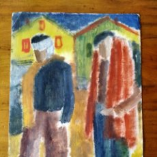 Arte: OLEO Y CERA - ATRIBUIDO A ALCALÁ VARGAS - TITULADO AL REVERSO, LOS REPATRIADOS. Lote 236374810