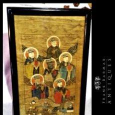 Arte: GRAN CUADRO PINTURA EL INFIERNO CHINO REINO DE LOS MUERTOS DIYU JUECES DEL PURGATORIO SIGLO XVIII. Lote 212617071
