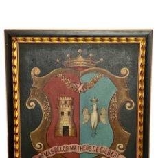 Arte: ANTIGUO ÓLEO SOBRE LIENZO, ESCUDO DE ARMAS DE MATHEOS DE GILBERT. XVIII. 70X60. Lote 241708635