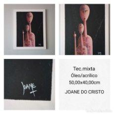 Arte: JOANE DO CRISTO. SIN TÍTULO (50X40). Lote 241827050