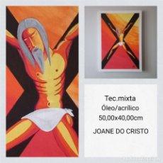 Arte: JOANE DO CRISTO. SAN ANDRÉS (70X50). Lote 242427535