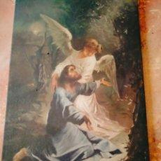 Arte: ISIDORO MARÍN. CRISTO SOSTENIDO POR UN ÁNGEL. ÓLEO SOBRE TABLA FIRMADO. Lote 244558455