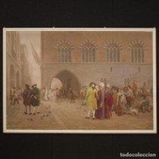 Arte: EXCELENTES VISTAS DEL SIGLO XVIII FIRMADA Y FECHADA. Lote 254516705