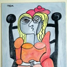 Arte: CUADRO ABSTRACTO, PINTURA CUBISTA, ARTE MODERNO, ÓLEO, FIRMADO.. Lote 253281225