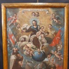 Arte: VIRGEN DEL CARMEN. ESCUELA ESPAÑOLA. ÓLEO SOBRE LIENZO. SIGLO XVII-XVIII. 93,5 X 72 CM.. Lote 254908520