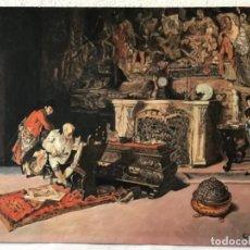 Arte: OLEO SOBRE TABLEX COPIA DE MARIA FORTUNY.. Lote 257265815
