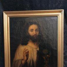 Arte: CRISTO CONSAGRANDO, OLEO SOBRE LIENZO SIGLO XVIII.. Lote 258861805