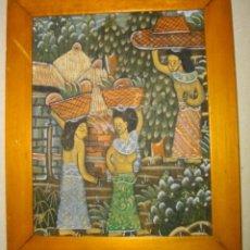 Arte: OLEO SOBRE TABLILLA ANONIMO ( CON MARCO 25 X 30 CTMS). Lote 262075290