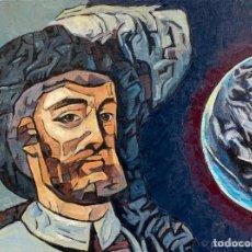 Arte: RETRATO AL OLEO JUAN SEBASTIÁN ELCANO LIENZO SOBRE BASTIDOR 40X30. Lote 262100845