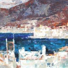 Arte: JOSEP MARIA MORATO ARAGONES (1923 - 2004) OLEO SOBRE TELA. VISTA DE CADAQUES. 33 X 55 CM.. Lote 262408610