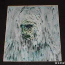 Arte: (M) PINTURA FIRMADO JUAN , 21,5X25 CM, ENMARCADO 44X47CM, BUEN ESTADO. Lote 262425290