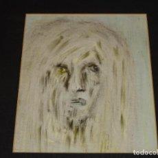 Arte: (M) PINTURA 20X24 CM, ENMARCADO 41,5X46CM, BUEN ESTADO. Lote 262425775