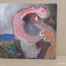 Arte: JORDI SAMSO BASTARDAS (BARCELONA, 1929 - 2008) OLEO SOBRE TABLA. PERSONAJES. Lote 262548430