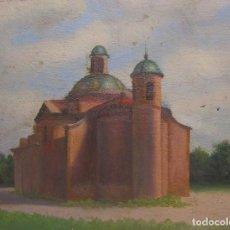 Arte: DOLORES (LOLITA) CALLOL CHEVALIER. IGLESIA DE LA CIUTADELLA, BARCELONA. OLEO SOBRE CARTÓN.. Lote 265690324