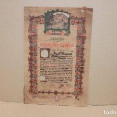 Arte: PERGAMINO DE LA ACADEMIA COTS DEL AÑO 1920. Lote 265746879