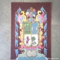 Arte: ANTIGUO CUADRO DE ESCUDO DE ARMAS DE DON PEDRO BENJUMEA, CAPITÁN DE LA VILLA DE PUEBLA DE CAZALLA. Lote 268947889