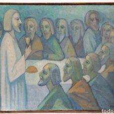 Arte: OLEO SANTA CENA. VICENÇ FERRER TORRADELLAS. REUS 1927.. Lote 270245638