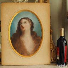Arte: DIBUJO AL PASTEL SIGLO XVIII O XIX, EXCELENTE CALIDAD. PINTURA CLÁSICA. Lote 270258678