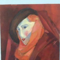 Arte: PILAR GÓMEZ MUÑOZ (MADRID 1955). CARNAVAL EN VENECIA. FIRMADO PILAR. ÓLEO/LIENZO.38X48CM.. Lote 271024293