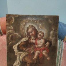 Arte: PINTURA DEL SIGLO XVIII. Lote 277168428