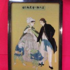 Arte: GARASU-E DE HOLANDESES EN NAGASAKI, 59×43㎝. Lote 278545683