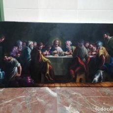 Arte: ÓLEO LA SANTA CENA. Lote 279408258