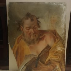 Arte: ESCENA RELIGIOSA ,CRISTAL PINTADO SIGLO XVIII. Lote 284592778