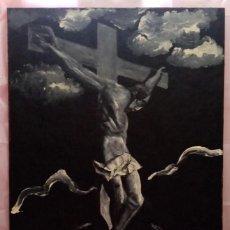 Arte: MAGNÍFICA PINTURA CON LA IMAGEN DE JESUCRISTO EN LAS ALTURAS. ÓLEO SOBRE LIENZO. 92CM X 73CM. Lote 285296633