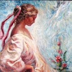 Art: ENRIQUE ANGEL BELTRAN MESSA (1940 - 2006) OLEO SOBRE TELA. RETRATO FEMENINO. 81 X 65 CM.. Lote 287957403
