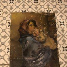 Arte: ANTIGUO ÓLEO SOBRE LIENZO . RETRATO DE LA VIRGEN SIGLO XVIII/ PRINCIPIO SIGLO XX . VER LAS FOTOS. Lote 288205598