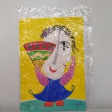 Arte: GRABADO DE JUAN GARCÍA RIPOLLES. Lote 288360823