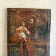 Arte: PINTURA AL ÓLEO. BARROCO ESPAÑOL. SIGLO XVII-XVIII. SAN JOSÉ CON NIÑO. 78X54 CM. Lote 288486123