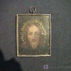 Arte: RELICARIO. PINTURA SOBRE PLANCHA O LAMINA DE METAL EN MARCO MINIATURA DE PLATA.SIGLO XVII - XVIII. Lote 4028701