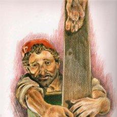 Arte: LAMINA DETALLE DE SAYON LA ELEVACION DE LA CRUZ DE TALLA DE SEMANA SANTA. Lote 5947299